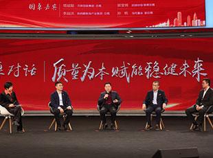 付忠伟专题调研盘锦禹王医疗卫生物资生产基地项目建设推进情况