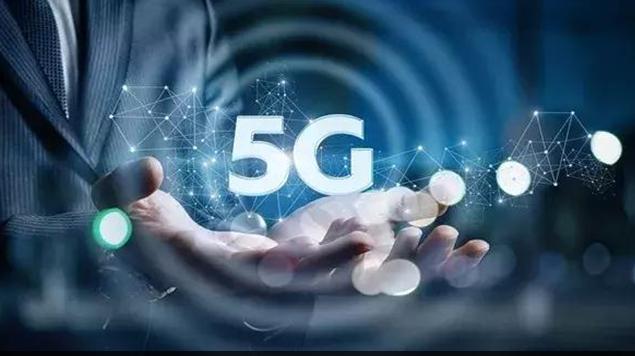 三大运营商合推5G消息 传统短信升级